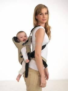 Blida-Bébé-Enfant-porte-bébé