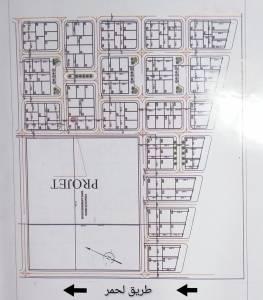 Bechar-Immobilier-A-Vendre-Terrains-148m²