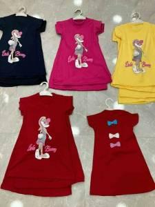 Alger-Bébé-Enfant-robes-turk-fillettes
