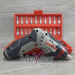 Alger-Matériaux-Equipement-Pack-Promot-Viceuse