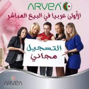 Alger-Emploi-Services-فرصة-عمل-حر-مجانا-و-تحقيق-أرباح-خيالية