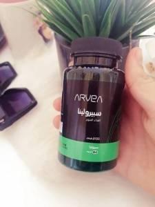 Alger-Mode-Beaute-مجموعة-التخسيس-من-شركة-ارفيا-طبيعية-100%