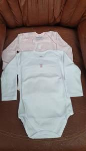 Alger-Bébé-Enfant-body-culottes