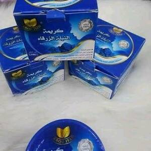 Alger-Mode-Beaute-كريمة-النيلة-الزرقاء