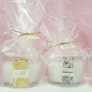 Oum-el-bouaghi-Maison-Jardin-bougie-parfumée