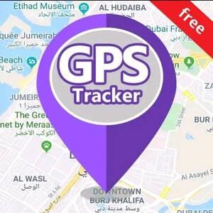 Alger-Informatique-Multimedia-Localisateur-GPS-de-famille