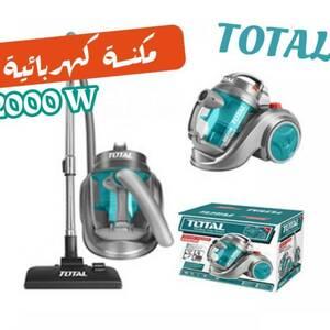 Alger-Maison-Jardin-مكنسة-كهربائية-TOTAL-2000w