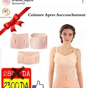 Blida-Mode-Beaute-ceinture-après-accouchement