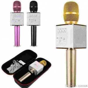 Alger-Loisirs-jeux-Microphone