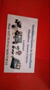 Alger-Informatique-Multimedia-خدمات