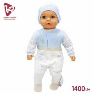 Alger-Bébé-Enfant-غرونيار-بسعر-الافضل