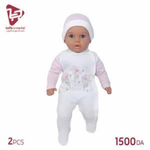 Alger-Bébé-Enfant-غرونيار-بيبي