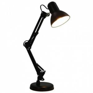 Alger-Informatique-Multimedia-lampe-bureau-réglable