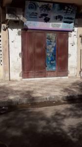 Sidi-bel-abbes-Immobilier-local-à-vendre