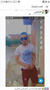 Alger-Emploi-Services-طلب-عمل