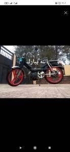 El-bayadh-Vehicules-Pieces-ccccccc